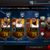 🏀NBA LIVE MOBILE ポールピアースイベント発生☘
