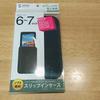 Zenfone 3 Ultraにおすすめなカバー・ケース
