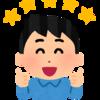 I'm having a blast!とはどういう意味?覚えると便利な日常会話英語フレーズ!17