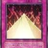 【遊戯王】カードゲームの地位向上のために