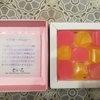 ♡といろのお菓子はきれいでかわいい新しい和菓子♡