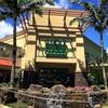 ハワイ土産を買うならここ!ホールフーズマーケットは主婦の夢の国。絶対買うべきおすすめのお菓子紹介♪ハワイ初心者の旅 3日目③
