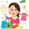 買い物ブギーする際の便利なスペイン語表現7選