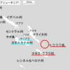 ソロモンに日本語の地名?!