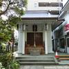 妻恋神社(文京区/湯島)の御朱印と見どころ