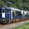 秋の信越臨時列車旅