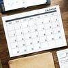 【企業の選考スケジュールの決め方】選考日程変更が無理な理由
