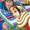 【平成で最も売れた漫画】電子書籍で一番売れた漫画は・・・?やはりワンピースか?