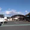 【国内旅行系】 高速道路で途中下車。もっくる新城(愛知県新城市・新城インター)