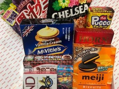 楽しいお土産〜テトリスの様に詰まったmeiji(明治)のお菓子〜