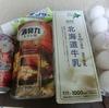 7/13 牛乳159 氷結ストロングアップル105 歯磨き粉149 卵149 消臭力257