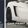 Car Paint - Pro スポーツカーや旧車のボディペイントとコーティングをリアルに表現する金属周りのカーペイントシェーダ