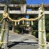 【佐賀県鳥栖市】村田八幡神社
