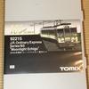 ■入線整備■TOMIX 92215 JR165系電車(ムーンライトえちご) 基本セット