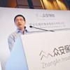 ZA ONLINE(6060.hk/衆安保険)9月保険収入も堅調で株価が急騰
