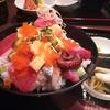 神田ランチ 五島列島のお魚で作った海鮮丼はキラキラして美味しい。