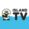 視聴記録 番外編 特別企画!ふぉ~ゆ~のトーク生配信(仮)(ISLAND TV有料生配信)