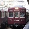 阪急・阪神・山陽乗車記①鉄道風景231…20200927