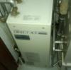 南幌町 コロナ 直圧式 ボイラー ダイレクトエース UKB-3300TX から UKB-SA470MX(FF) に交換