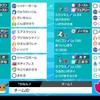 【剣盾シングルs5最終2125・37位】発狂カビミミラプラス