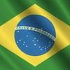 ブラジルが新たな震源地に