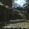 【FF14】 モンスター図鑑 No.010 「インプ(Trickster Imp)」