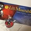 レ・ミゼラブル製作発表に行ってきました