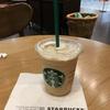 コーヒーフラペチーノ スタバ2018#18@イオン発寒店