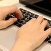 私流、ブログの書き方