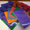 【楽譜】新刊情報!!管楽器の定番「朝練シリーズ」の新作「デュオ練」入荷しました!!