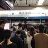 広州から深セン経由で香港へ! その①特急列車が完売! 広州~深セン
