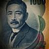 夏目漱石とパタンジャリ