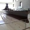 広島旅行 その1 大和ミュージアム