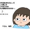 【おすすめ本㉒】『カエサルくんとカレンダー』【全学年】