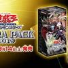 【遊戯王】EXTRA PACK2019の3箱開封結果