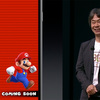 iOS版『スーパーマリオラン』から岩田元社長の意向を勝手に読み解く
