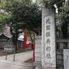 神社・お寺めぐり 6(新宿 花園神社)