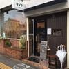 墨田区東向島|カフェ 東向島珈琲店 |リニューアルした店舗