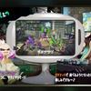 【スプラトゥーン2】ガチアサリ追加!基本ルールと攻略・コツまとめ