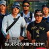 【バス釣りDVD】陸王チャンプが頂点を目指す「陸王レジェンド2」通販予約受付中!