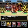 level.1226【ウェイト120・赤い霧】第64回闘技場チャレンジカップ3日目