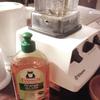 【Vitamix(バイタミックス)】購入レポート3 掃除が簡単すぎる