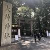 【日帰り】奈良の奥の方の神社プチ観光紀【初めてのカーシェア】