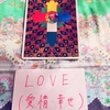 おついたち FORTUNE リーディング メッセージ 〜LOVE ♡を選ばれたみなさま〜