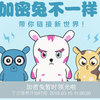 中国XiaomiがCryptoKittisそっくりな仮想通貨ゲームCryptoBunniesをリリース!