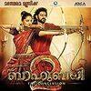 『Bahubali 2 - The Conclusion (Original Motion Picture Soundtrack)』 6.7