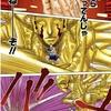 ハンターハンターのアニメを冨樫は監修してないんだろなって話
