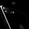 ついにきた!!俺的には「iPhone7Plus」は死角なし?
