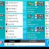 【SwSh.S17シングル】伝承アニマルカイザー【最終16位】