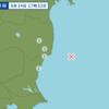 午後5時33分頃に福島県沖で地震が起きた。